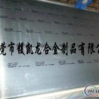 QC10模具铝板_QC10超硬铝板_QC10铝板_QC10模具铝东莞批发