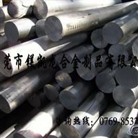 QC10超硬铝合金_航空超硬铝合金_QC10高强度超硬铝合金