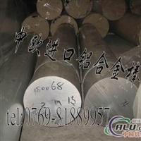 进口超硬耐磨铝合金进口7075铝合金进口7075铝合金