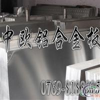 日本神户7075T651高精度超硬铝板 耐磨进口铝合金的价格