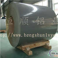 彩涂合金铝卷生产,氟碳彩涂合金铝卷生产,涂层合金铝卷生产3003彩涂铝卷3105
