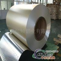 彩涂合金铝卷,氟碳彩涂合金铝卷,30033004涂层合金铝卷