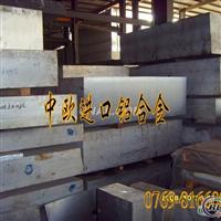 7075拉伸铝板 7075高强度铝板 7075大直径铝棒
