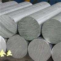 AA7075进口铝合金圆棒 高强度耐腐蚀铝板 7075铝薄板批发
