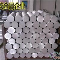 进口铝合金圆棒6063T651 进口加硬铝合金6063 进口美国铝合金板