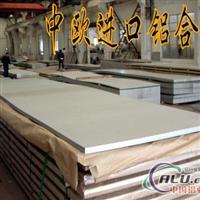 进口铝合金的价格 进口铝合金圆棒2024 进口铝合金的化学成份