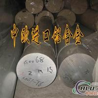 进口7075铝合金板材圆棒 7075超硬铝合金 进口7075铝合金