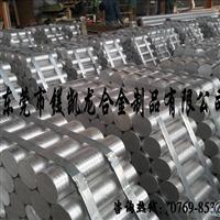 美国铝合金7075进口超硬铝板7075合金铝棒价格