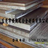 进口超硬铝合金 进口超硬铝板性能 进口超硬铝棒合金铝带进口铝合金