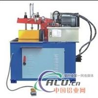 供應液壓切鋁機YJ-455Y