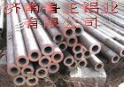 供應5454無縫鋁管 3A21防銹鋁管 2A12硬鋁管