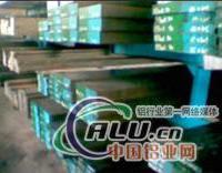 实惠供应6063合金铝板
