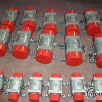 YZU系列振动电机,新乡振动电机,新振振动电机