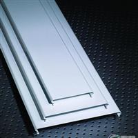 铝业专业临盆铝天花板