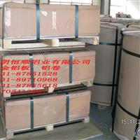 合金铝板生产,宽厚合金铝板生产,30035052热轧合金铝板生产