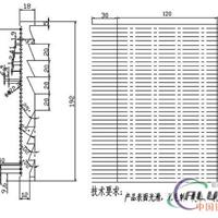 LED电子散热器制造图