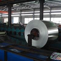 防腐保温铝卷带,分切铝卷带,30033A21铝带卷