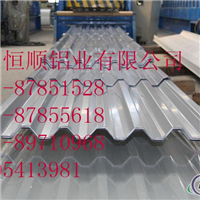 瓦楞铝板生产,压型铝板生产,瓦楞压型合金铝板生产