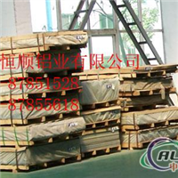 生产宽厚拉伸合金铝板,热轧拉伸合金铝板,5052油箱拉伸合金铝板生产