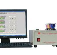 特价铝棒化验分析仪器