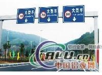 供應交通標志牌