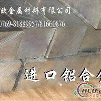 进口7075耐磨铝板 进口7075合金价格 高强度超硬7075铝棒