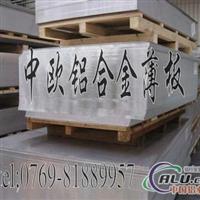 QC10超硬铝棒_QC10高强度铝棒_QC10高强度超硬铝棒东莞批发