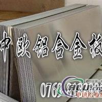 美铝ALcoa准确模具铝材,QC10模具铝板,QC10准确航空铝材