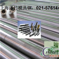 5A02H112铝板5A02H112铝板价格(图)