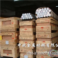 進口超硬鋁合金價格進口鋁合金性能進口7075鋁合金
