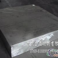 进口7075铝合金价格进口7075铝棒进口7075铝板性能