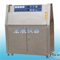 紫外老化试验箱_老化试验箱_阳光老化试验箱