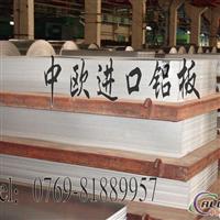 7075超耐磨铝板进口AA7075铝合金硬度进口A7075耐腐蚀铝棒