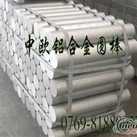 進口超硬7075鋁合金高耐磨7075鋁棒價格進口7075鋁合金性能