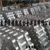 高强度QC10铝合金_QC10超硬铝合金_QC10模具铝合金
