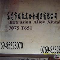 7075超硬鋁棒 進口7075鋁合金價格 進口超硬進口鋁排 進口鋁合金性能