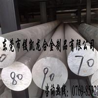 進口7075鋁合金進口7075鋁板進口7075鋁棒超硬7075鋁排