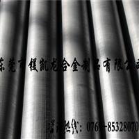 進口7075鋁合金 美國7075鋁棒 進口7075超硬鋁合金