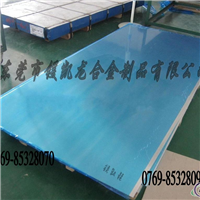 【7A03铝板_7A03超硬铝板_7A03高强度铝板_7A03航空铝板】