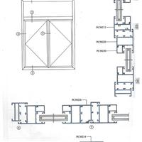 供应木纹铝型材及太阳能组件边框型材