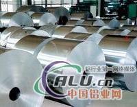 钎焊式热交换器用铝合金箔