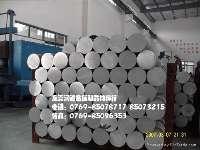 进口高强度铝合金进口铝合金圆棒价格