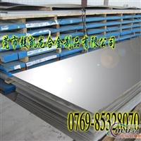 进口2系列超硬铝耐损伤铝合金进口变形铝合金