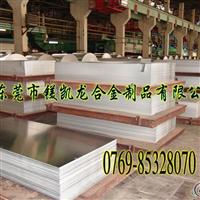 进口7075铝合金价格美国aa7075铝合金圆棒进口氧化铝板