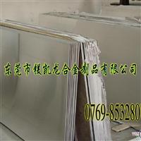 进口超硬铝合金进口超硬铝板进口高强度铝合金