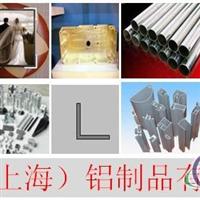 擠壓鋁型材、鋁型材規格、鋁型材生產加工廠家