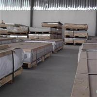北京瑞升昌长年供应3003铝板、防锈铝板