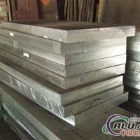 供应5083铝板合金铝板