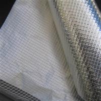 供应铝箔复合网格布