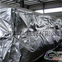 出口设备防潮真空铝箔袋